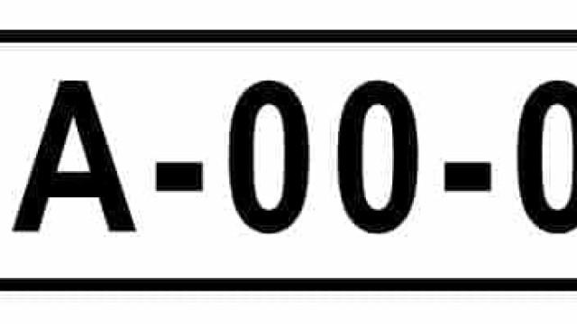 As novas matrículas de carros devem começar a chegar no final de 2019