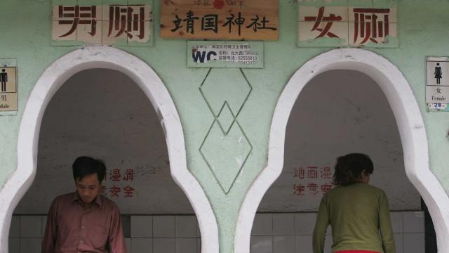 O triunfo das casas de banho na China