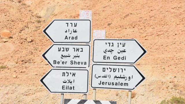 Israel rejeita responsabilidades em ataque que matou dois palestinianos