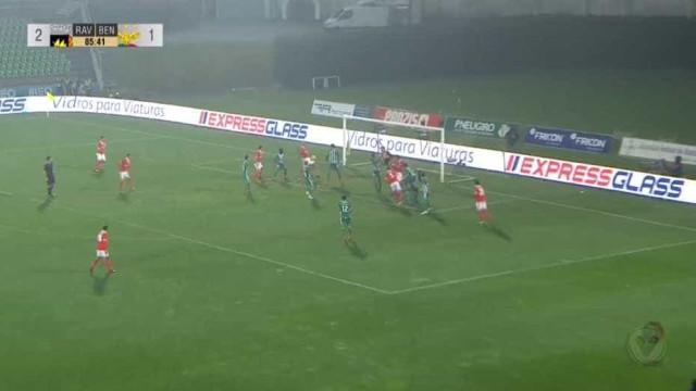 Luisão fez de avançado e empatou o jogo em Vila do Conde
