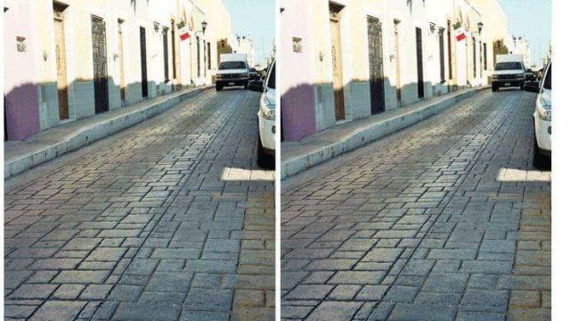 Duas imagens diferentes ou uma questão de perspetiva?