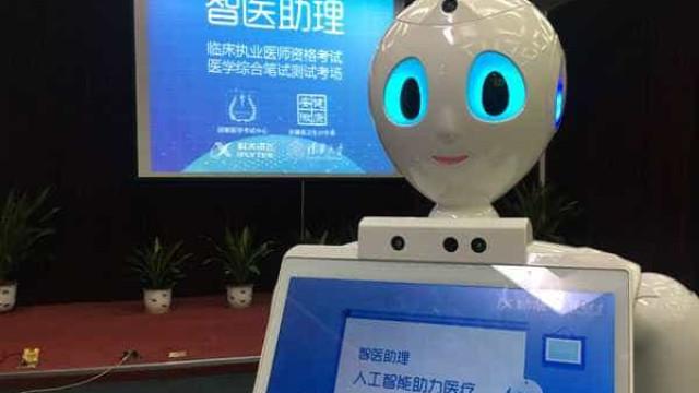 Robot inteligente já atende pacientes em ambulatório na China
