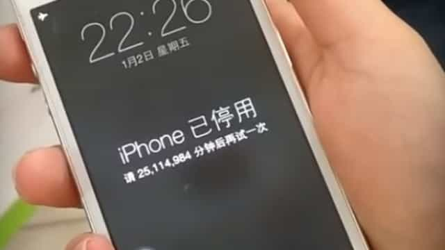 Sabia que errar password de iPhone pode bloqueá-lo durante vários anos?