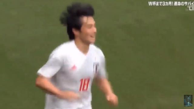 Entrou e marcou: Estreia de sonho para Nakajima na seleção japonesa
