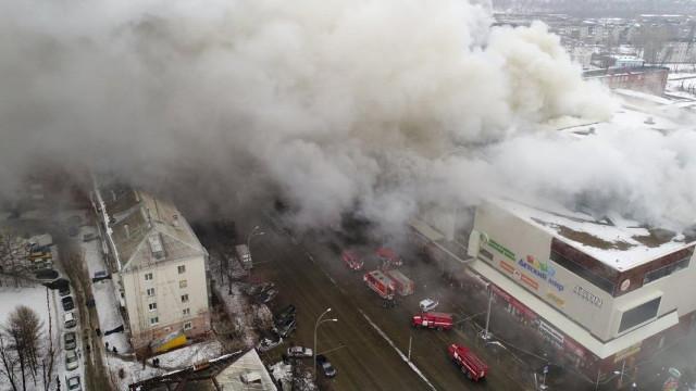 Pelo menos 37 mortos em incêndio em centro comercial na Sibéria