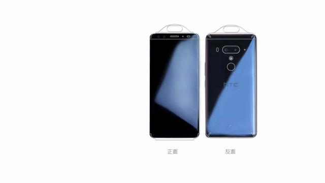Novo topo de gama da HTC com lançamento em maio?