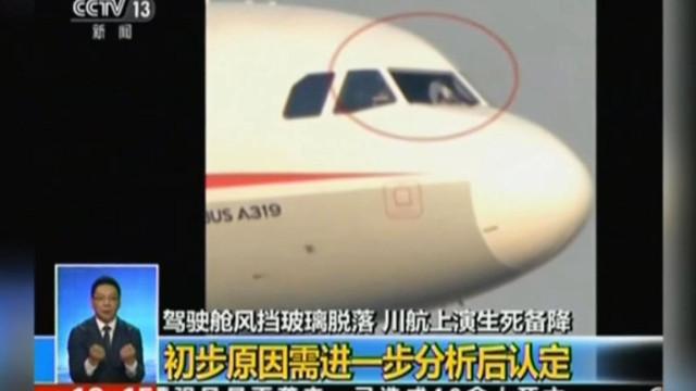 Copiloto foi parcialmente sugado por janela que se partiu no cockpit