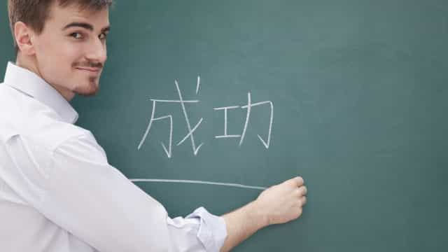Sim, ser bilingue torna o seu cérebro mais eficiente