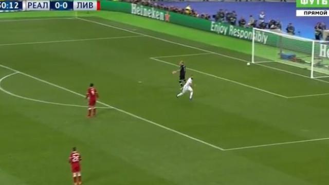Que golo foi este? Lance caricato coloca Real Madrid na frente