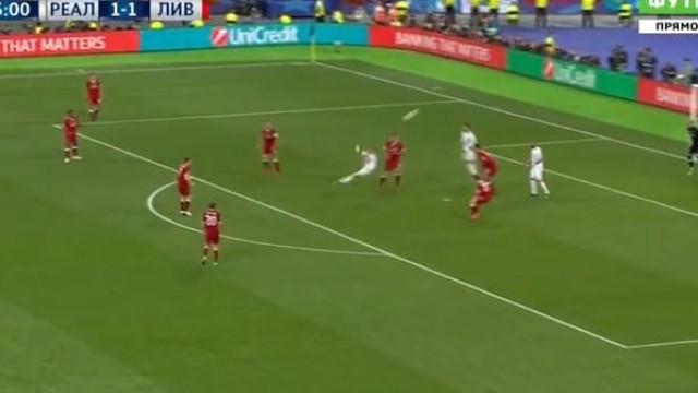 Magia em Kiev. Bale faz um golaço que pode valer ouro