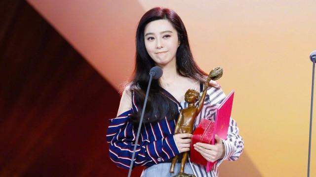 Estrela do cinema chinês multada em 110 milhões por evasão fiscal