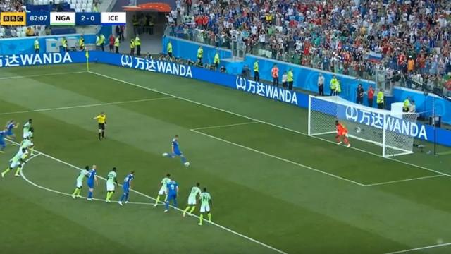 O momento em que a Islândia desperdiçou uma grande penalidade