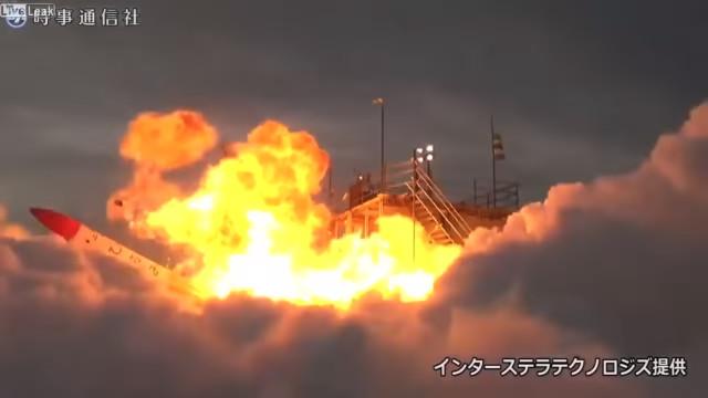 Vídeo mostra visão assustadora de lançamento falhado de foguetão