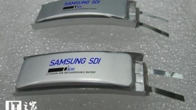 Samsung prepara bateria especial para o primeiro smartphone dobrável