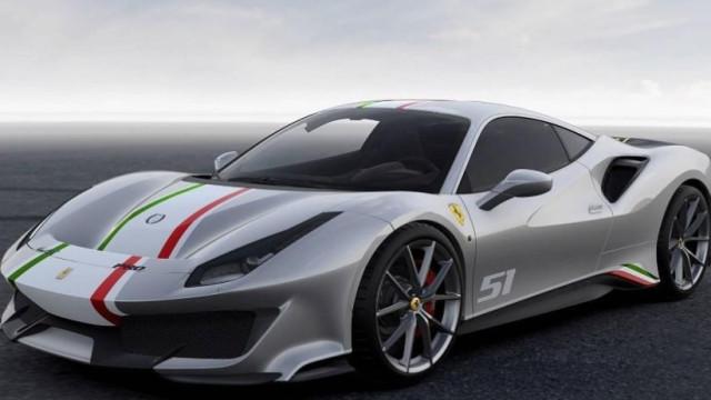 Ferrari lançou uma edição especial denominada Piloti Ferrari