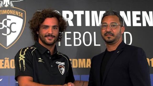Em 'guerra' com o Portimonense, Rafael Barbosa quer voltar ao Sporting