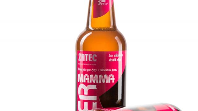 Há uma cerveja específica para quem sofre de cancro da mama