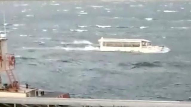 Rostos do naufrágio no Missouri. 17 pessoas morreram, crianças inclusive