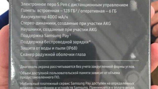 Caixa do Galaxy Note 9 revela mais detalhes do smartphone