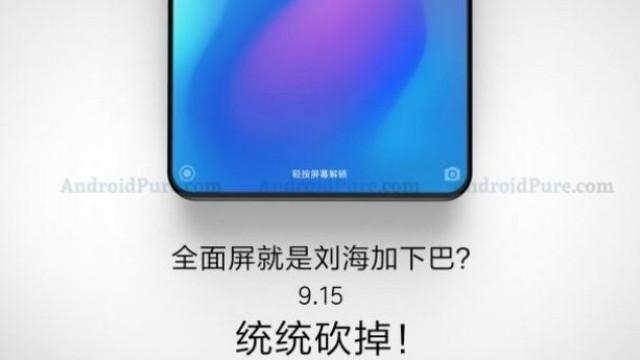 O novo topo de gama da Xiaomi será mostrado em setembro