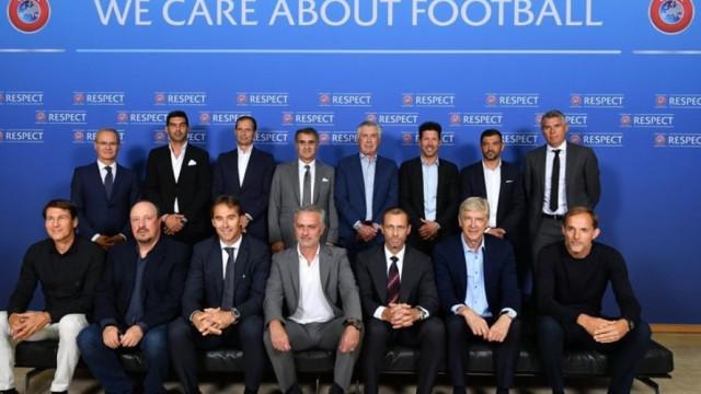 Treinadores pedem fim da regra do 'golo fora'. UEFA vai rever