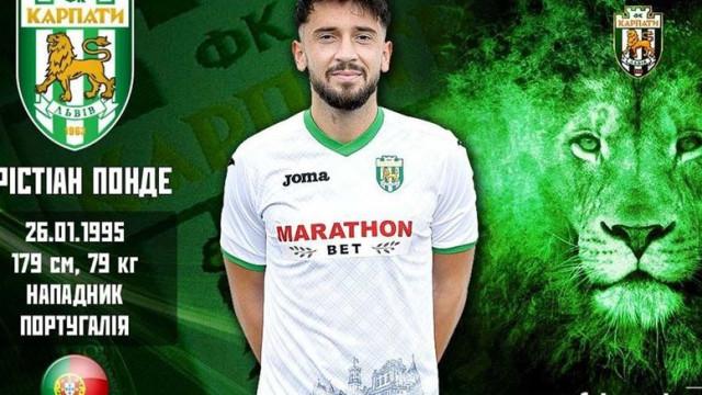Cristian Ponde rescinde com o Sporting e ruma à Ucrânia