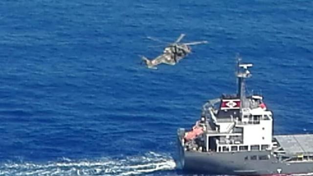 Tripulante filipino resgatado de navio que navegava ao largo da Madeira