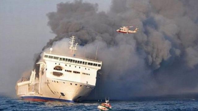 Ferry em chamas no Mar Báltico. Há 335 pessoas a bordo
