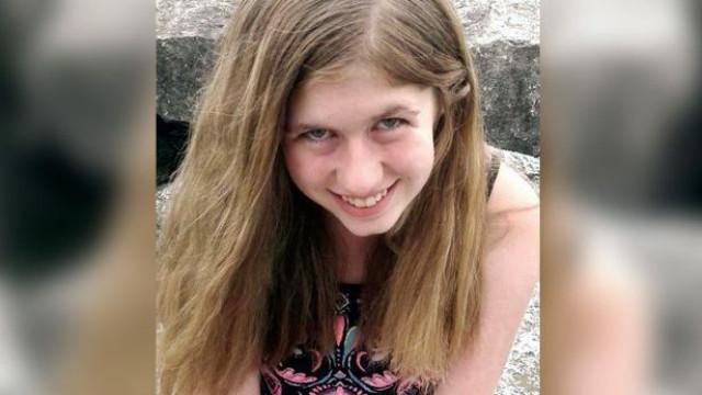 Menina que desapareceu após a morte dos pais foi encontrada com vida