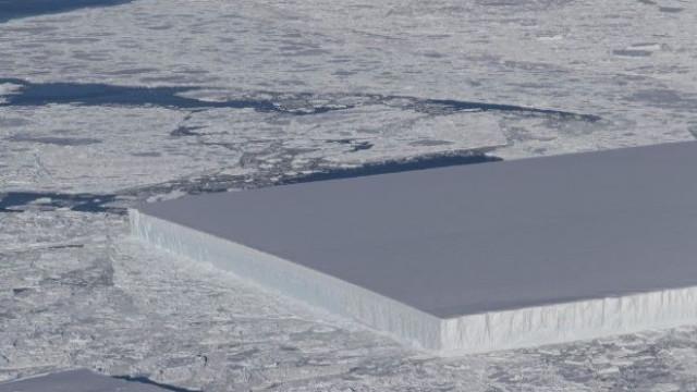 NASA partilha fotografia de placa de gelo 'perfeita'