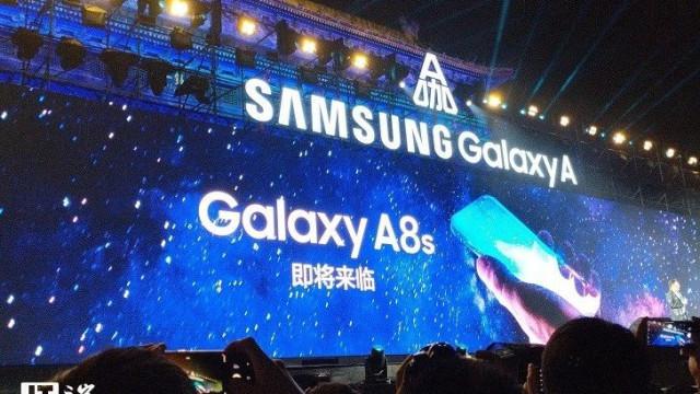 Será este o aspeto de um dos novos smartphones da Samsung?