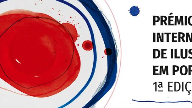 Vista Alegre lança Prémio Internacional de Ilustração em Porcelana