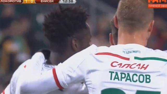 Éder marca na Taça da Rússia