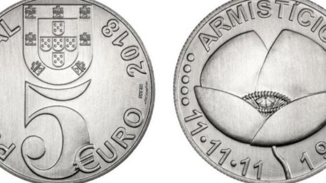 Banco de Portugal lança duas moedas de coleção. Uma é sobre o armistício