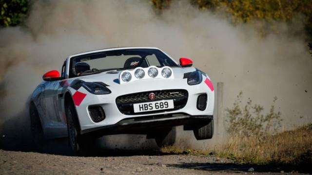 Jaguar e Rally? Sim, não é uma miragem