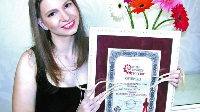 Mulher bate na Rússia recorde com unhas de 12 centímetros