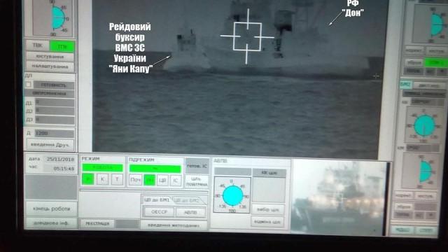 Estreito de Kerch fechado após a incursão armada ucraniana