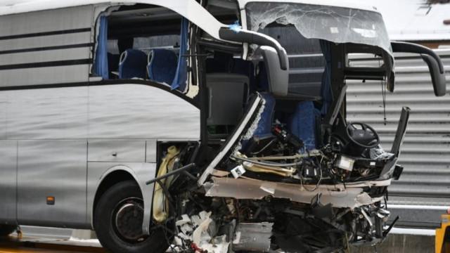 Autocarro turístico despista-se em Zurique. Há um morto e 44 feridos