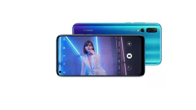 A curiosa câmara frontal do novo smartphone da Huawei
