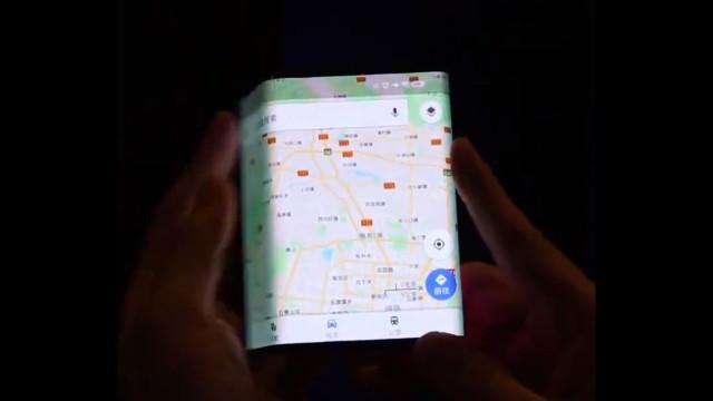Xiaomi trabalha em smartphone dobrável? Dispositivo foi avistado