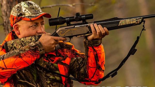 """GNR deixa alerta a caçadores. """"Os acidentes não acontecem só aos outros"""""""