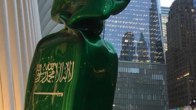 Escultura da bandeira da Arábia Saudita vai ser retirada do Ground Zero