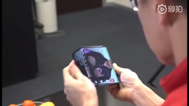Xiaomi demonstra em vídeo o potencial do seu smartphone de ecrã dobrável