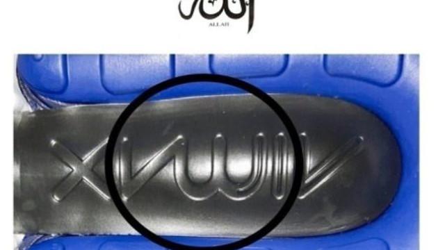 Nike envolta em polémica por causa de logótipo de 'Allah' em sola Air Max