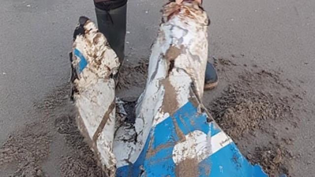 Emiliano Sala: Investigados destroços encontrados na Holanda