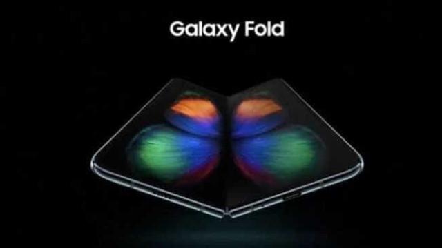 Estas podem ser as primeiras imagens do smartphone dobrável da Samsung
