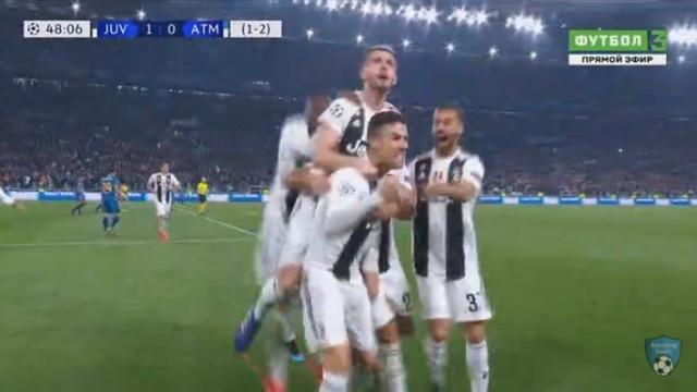 Ronaldo imparável. Novo cabeceamento fulgurante, novo golo ao Atlético