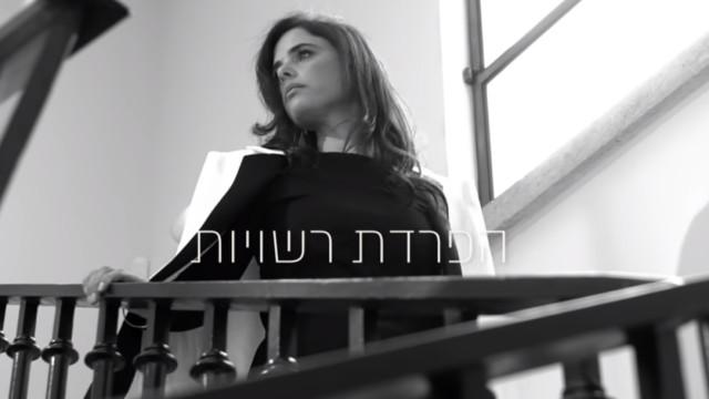 Vídeo da extrema-direita israelita brinca com o cheiro do 'fascismo'