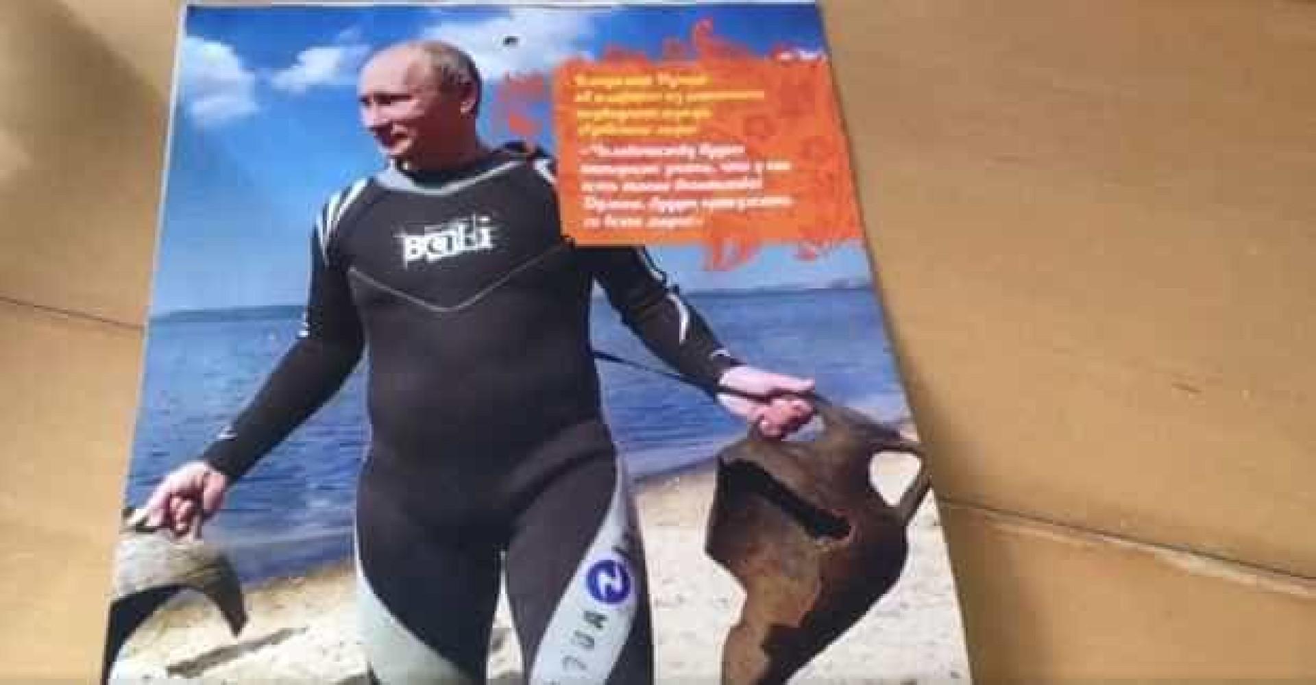 Putin já tem calendário para 2017. Não tira a roupa, mas surpreende