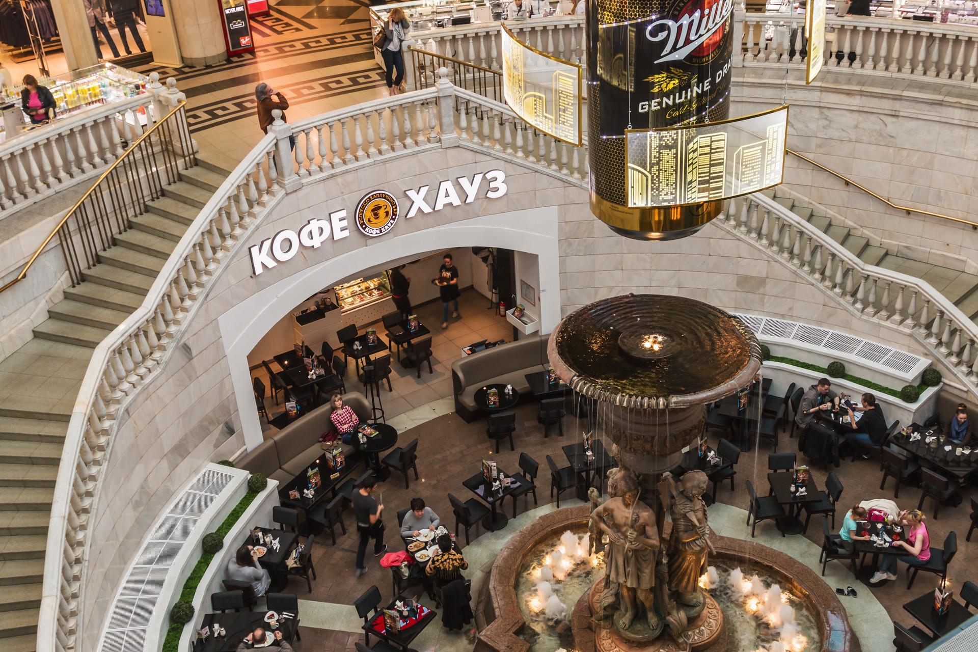 Estes são os centros comerciais mais luxuosos do mundo